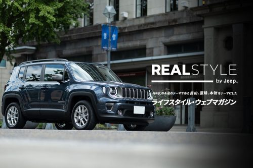 RealStyle by Jeep®