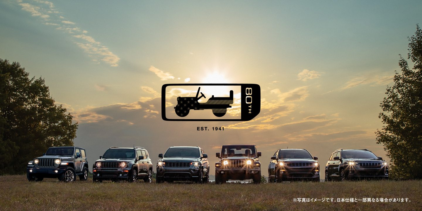 Jeep®︎ 80th Anniversary